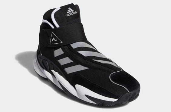 Лимитирани маратонки: Pharrell x adidas Crazy BYW